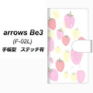 docomo arrows Be3 F-02L 手帳型 スマホケース カバー 【ステッチタイプ】【FD804 いちご(山本)】