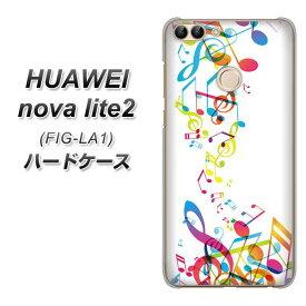 HUAWEI nova lite2 FIG-LA1 ハードケース カバー 【319 音の砂時計 素材クリア】