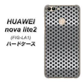 HUAWEI nova lite2 FIG-LA1 ハードケース カバー 【596 タレパンボード 素材クリア】