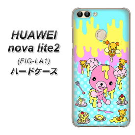 HUAWEI nova lite2 FIG-LA1 ハードケース カバー 【AG821 ハニベア(水玉水色) 素材クリア】