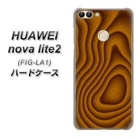 HUAWEI nova lite2 FIG-LA1 ハードケース / カバー【VA877 木目 フシ 素材クリア】 UV印刷 ★高解像度版(ファーウェイ nova lite2 FIG-LA1/FIGLA1/スマホケース)