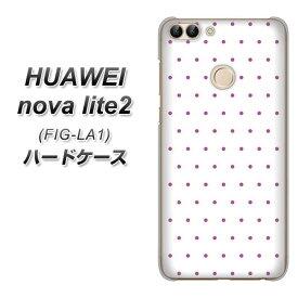 HUAWEI nova lite2 FIG-LA1 ハードケース / カバー【VA920 マイクロドット パープル 素材クリア】 UV印刷 ★高解像度版(ファーウェイ nova lite2 FIG-LA1/FIGLA1/スマホケース)
