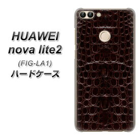 HUAWEI nova lite2 FIG-LA1 ハードケース / カバー【VA966 レザー ワニ ダークパープル 素材クリア】 UV印刷 ★高解像度版(ファーウェイ nova lite2 FIG-LA1/FIGLA1/スマホケース)