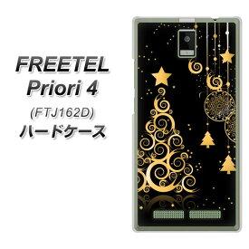 FREETEL Priori4 ( FTJ162D ) ハードケース / カバー【721 ゴールドクリスマスツリー 素材クリア】 UV印刷 ★高解像度版(フリーテル Priori4 ( FTJ162D )/FTJ162D/スマホケース)