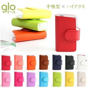 glo グロー ケース カバー 手帳型 レザー ハイクラス シンプル かわいい おしゃれ メンズ レディース グロー専用 メール便送料無料