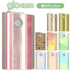 グローケース デザインケース 春の9色 プリント glo 専用 ハードケース プリント PUレザー 落下防止 傷防止 メール便送料無料
