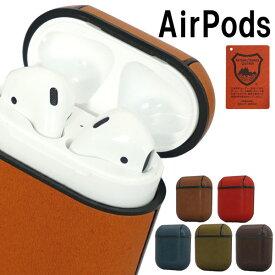 AirPods エアーポッズ ケース カバー 保護カバー まるっと全貼り 本革 栃木レザー ジーンズ 第1世代用 メール便送料無料