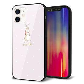 iPhone12 ケース カバー スマホケース 背面 ガラス TPU ガラプリ 【Lady Rabbit ベージュピンクhp】 メール便送料無料