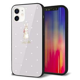 iPhone12 ケース カバー スマホケース 背面 ガラス TPU ガラプリ 【Lady Rabbit グレージュ ガラプリhp】 メール便送料無料