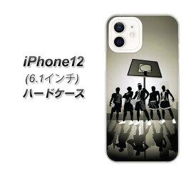 iPhone12 ハードケース カバー 【389 ストリートバスケ UV印刷 素材クリア】