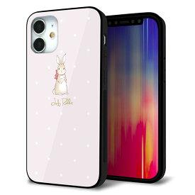 iPhone12 mini ケース カバー スマホケース 背面 ガラス TPU ガラプリ 【Lady Rabbit ベージュピンクhp】 メール便送料無料