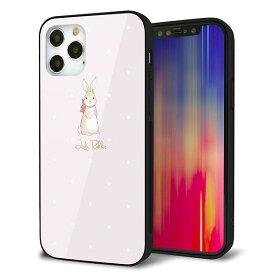 iPhone12 Pro ケース カバー スマホケース 背面 ガラス TPU ガラプリ 【Lady Rabbit ベージュピンクhp】 メール便送料無料