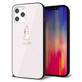 iPhone12 Pro Max ケース カバー スマホケース 背面 ガラス TPU ガラプリ 【Lady Rabbit ベージュピンクhp】 メール便送料無料