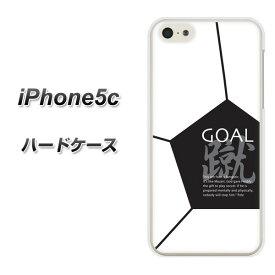 2e3971aef1 iPhone5c (docomo/au/SoftBank) ハードケース / カバー【IB921 SOCCER_