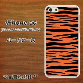 iPhone5c (docomo/au/SoftBank) ハードケース / カバー【VA887 ゼブラ オレンジ×ブラック 素材クリア】★高解像度版(アイフォン5c/IPHONE5C/スマホケース)