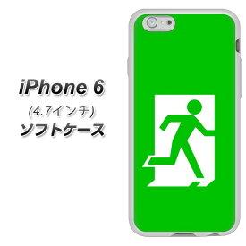 de78cb27c4 iPhone6 (4.7インチ) TPU ソフトケース / やわらかカバー【163 非常口 素材ホワイト