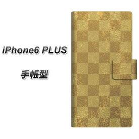 de92be1cdf iPhone6 Plus スマホケース手帳型/レザー/ケース / カバー【619 市松模様-