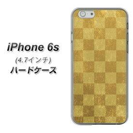 32f535e2ab iPhone6s ハードケース / カバー【619 市松模様-金 素材クリア】☆高