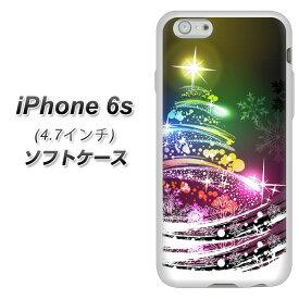 64d6a3e2dc iPhone6s TPU ソフトケース / やわらかカバー【722 レインボークリスマス 素材ホワイト】シリコンケース