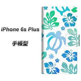 iPhone6s PLUS 手帳型スマホケース【SC880 ハワイアンアロハホヌ ブルー】(アイフォン6s プラス/IPHONE6SPULS/スマホケース/手帳式)