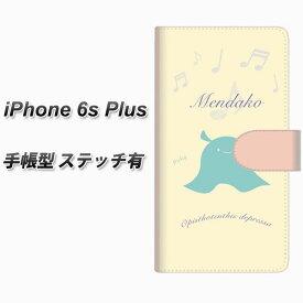 iPhone6s PLUS 手帳型スマホケース 【ステッチタイプ】【FD819 メンダコ(福永)】(アイフォン6s プラス/IPHONE6SPULS/スマホケース/手帳式)