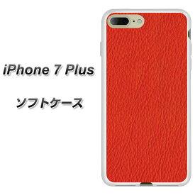 b4415f34c0 iPhone7 PLUS TPU ソフトケース / やわらかカバー【EK852 レザー風レッド 素材ホワイト】
