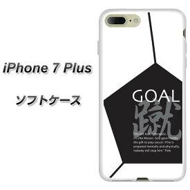 9e4a9bfaa6 iPhone7 PLUS TPU ソフトケース / やわらかカバー【IB921 SOCCER_ボール 素材ホワイト】