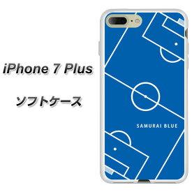 b0047f8c00 iPhone7 PLUS TPU ソフトケース / やわらかカバー【IB922 SOCCER_ピッチ 素材ホワイト】
