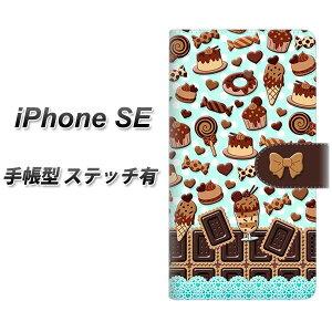 iPhone SE 手帳型スマホケース  【ステッチタイプ】【AG856 チョコクッキー&スイーツ ミントブルー】(アイフォンSE/IPHONESE/スマホケース/手帳式)