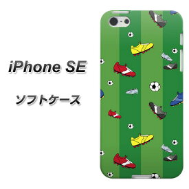 7766960081 iPhone SE TPU ソフトケース / やわらかカバー【303 サッカーシューズ 素材ホワイト】シリコン