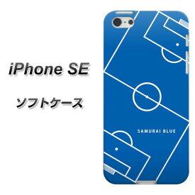 bea12b0a1d iPhone SE TPU ソフトケース / やわらかカバー【IB922 SOCCER_ピッチ 素材ホワイト】