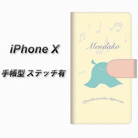 Apple iPhone X 手帳型スマホケース 【ステッチタイプ】【FD819 メンダコ(福永)】(アップル アイフォンX/IPHONEX/スマホケース/手帳式)