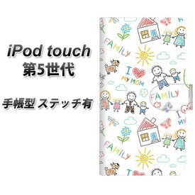iPod touch(第5世代) 手帳型スマホケース【ステッチタイプ】【709 ファミリー】(アイポッドタッチ/手帳式)/レザー/ケース / カバー