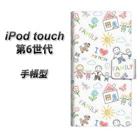 iPod touch(第6世代) スマホケース手帳型/レザー/ケース / カバー【709 ファミリー】( iPod touch6 /アイポッドタッチ/手帳式)