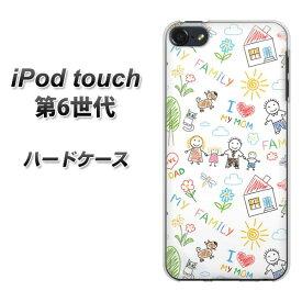 iPod touch 6 第6世代 ハードケース / カバー【709 ファミリー 素材クリア】 UV印刷 ★高解像度版(iPod touch6/IPODTOUCH6/スマホケース)