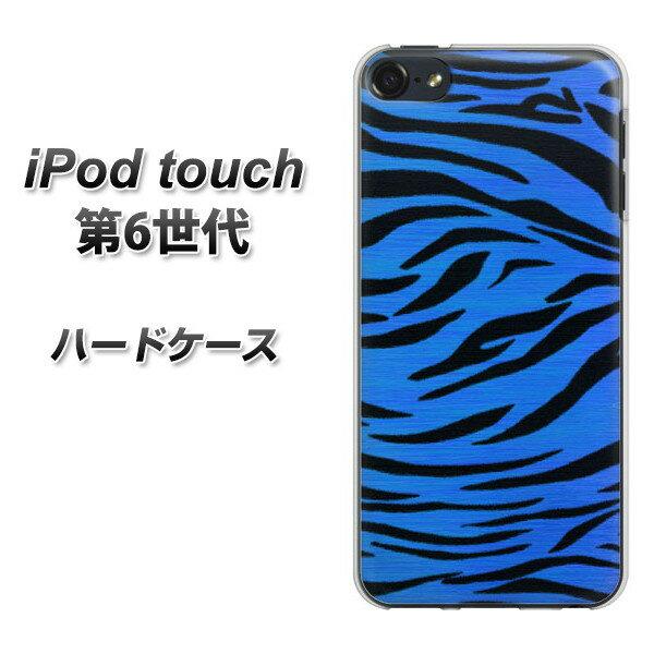 iPod touch 6 第6世代 ハードケース / カバー【1049 カラフルタイガー ブルー 素材クリア】 UV印刷 ★高解像度版(iPod touch6/IPODTOUCH6/スマホケース)
