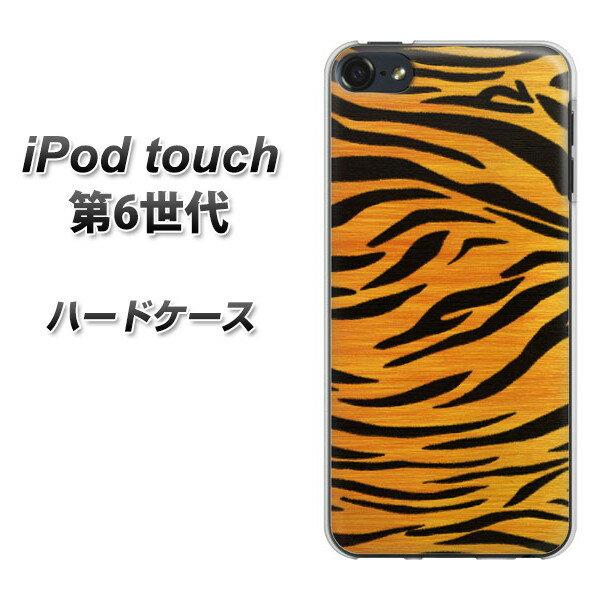 iPod touch 6 第6世代 ハードケース / カバー【1050 カラフルタイガー ナチュラル 素材クリア】 UV印刷 ★高解像度版(iPod touch6/IPODTOUCH6/スマホケース)