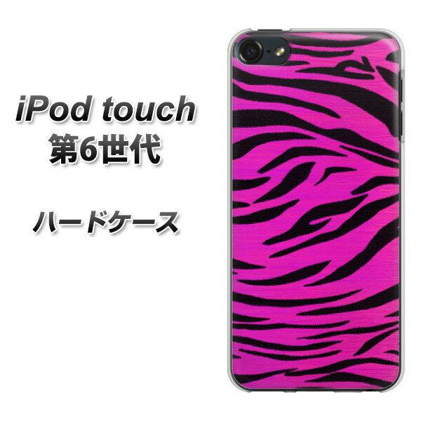 iPod touch 6 第6世代 ハードケース / カバー【1051 カラフルタイガー パープル 素材クリア】 UV印刷 ★高解像度版(iPod touch6/IPODTOUCH6/スマホケース)