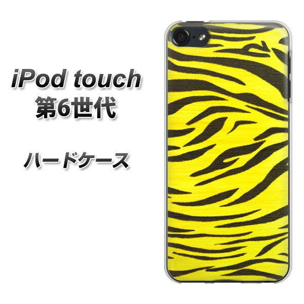 iPod touch 6 第6世代 ハードケース / カバー【1052 カラフルタイガー イエロー 素材クリア】 UV印刷 ★高解像度版(iPod touch6/IPODTOUCH6/スマホケース)