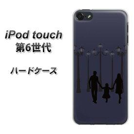 iPod touch 6 第6世代 ハードケース / カバー【EK819 街灯ファミリー 素材クリア】 UV印刷 ★高解像度版(iPod touch6/IPODTOUCH6/スマホケース)