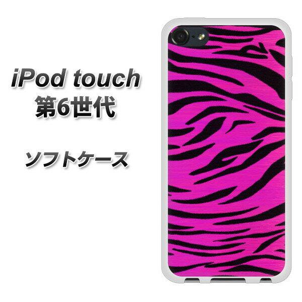 iPod touch 6 第6世代 TPU ソフトケース / やわらかカバー【1051 カラフルタイガー パープル 素材ホワイト】 UV印刷 シリコンケースより堅く、軟性のあるTPU素材(iPod touch6/IPODTOUCH6/スマホケース)