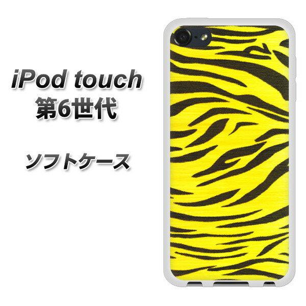 iPod touch 6 第6世代 TPU ソフトケース / やわらかカバー【1052 カラフルタイガー イエロー 素材ホワイト】 UV印刷 シリコンケースより堅く、軟性のあるTPU素材(iPod touch6/IPODTOUCH6/スマホケース)