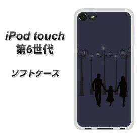 iPod touch 6 第6世代 TPU ソフトケース / やわらかカバー【EK819 街灯ファミリー 素材ホワイト】 UV印刷 シリコンケースより堅く、軟性のあるTPU素材(iPod touch6/IPODTOUCH6/スマホケース)