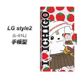docomo LG Style2 L-01L 手帳型 スマホケース カバー 【CA835 さのまるといちご】
