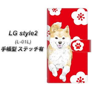 docomo LG Style2 L-01L 手帳型 スマホケース カバー 【ステッチタイプ】【YJ002 柴犬 和柄 梅 赤】