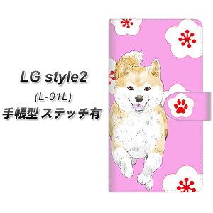 docomo LG Style2 L-01L 手帳型 スマホケース カバー 【ステッチタイプ】【YJ003 柴犬 和柄 梅 ピンク】
