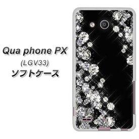 a0e7143530 au Qua phone PX LGV33 TPU ソフトケース / やわらかカバー【VA871 ダイヤモンドフレーム 素材