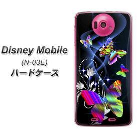 ee655ddd9a docomo Disney Mobile N-03E ハードケース / カバー【1179 ティンカーベルの蝶