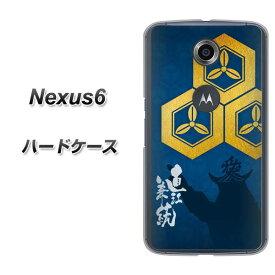 Nexus 6 (Y!mobile) ハードケース / カバー【AB817 直江兼続 素材クリア】★高解像度版(Nexus 6/NEXUS6/スマホケース)