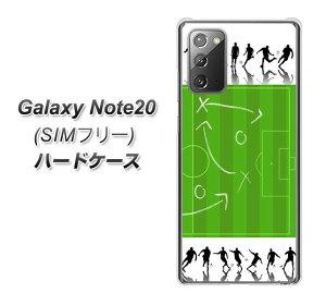 SIMフリー Galaxy Note20 ハードケース カバー 【304 サッカー戦略ボード UV印刷 素材クリア】